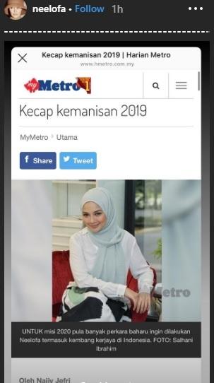 edisi bakalan indonesia1.jpg