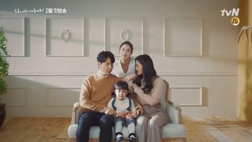 Hi_Bye_Mama-teaser1.jpg