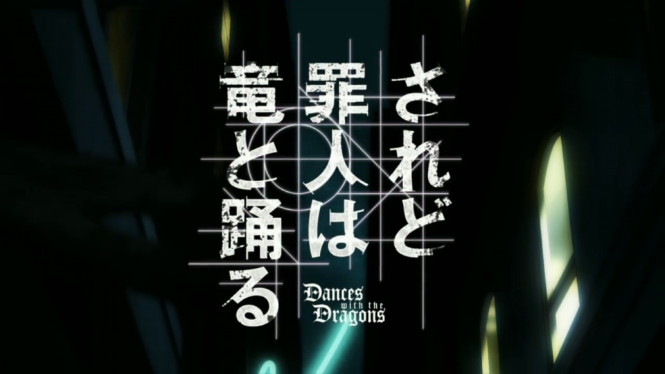 dances with the dragons title card.png