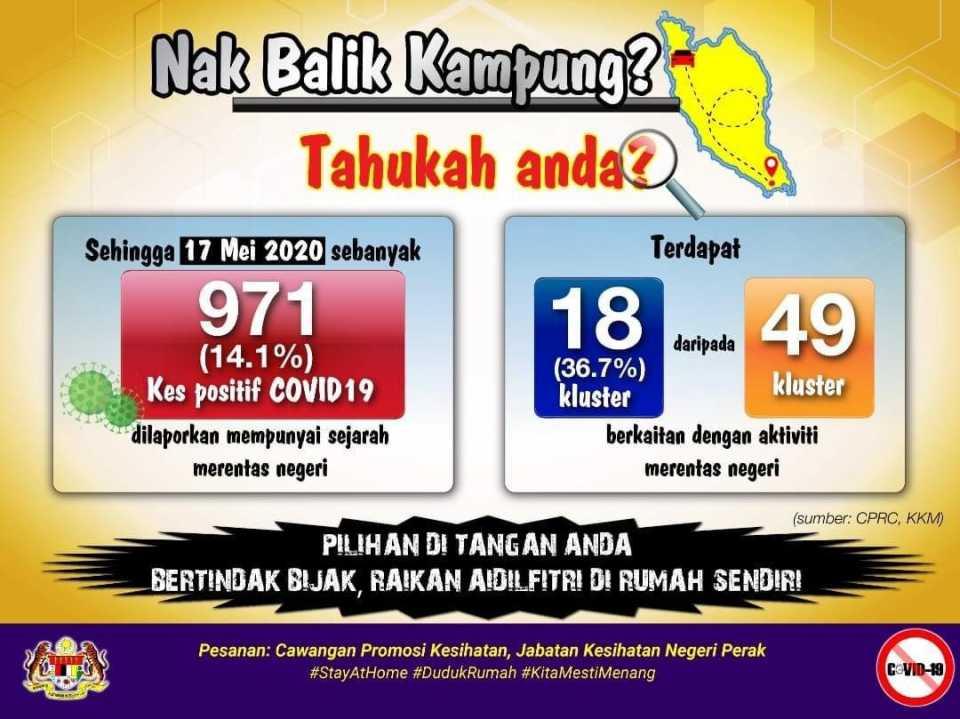 IMG-20200522-WA0007.jpg