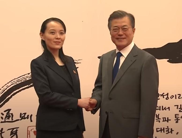 Kim Yo Jong Kini, ketuai delegasi bertemu President Korea Selatan.jpg