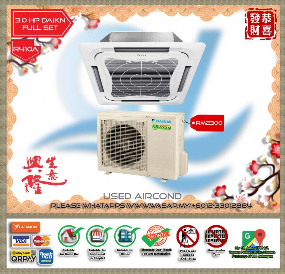3.0HP-Daikin-Cassette-Type-RM2300-CNY.jpg