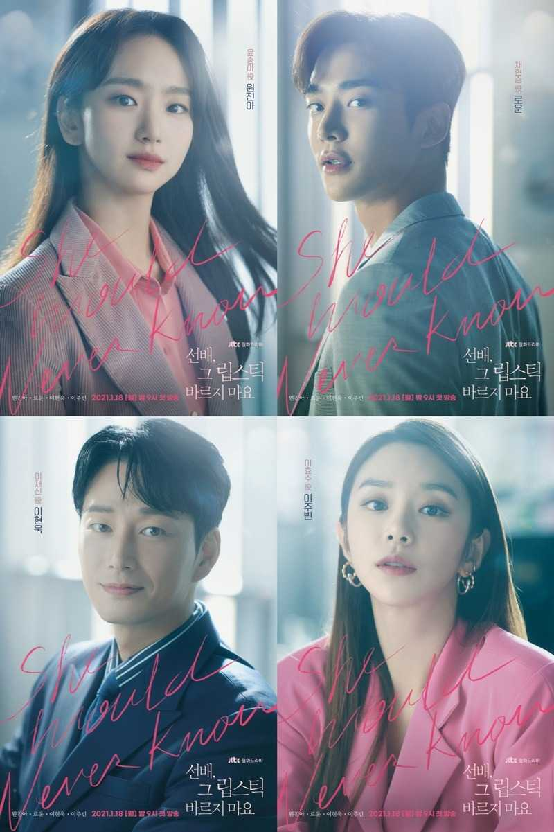 JTBC 2021 SHE WOULD NEVER KNOW - Won Jin A , Ro Woon ...
