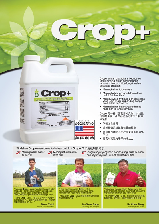 cropplus-front-556px.jpg