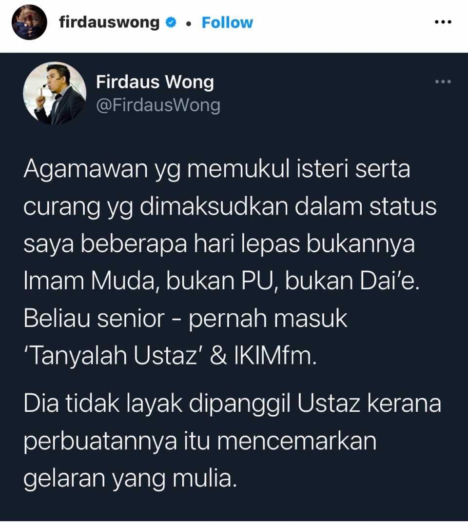 Firdaus Wong.jpg