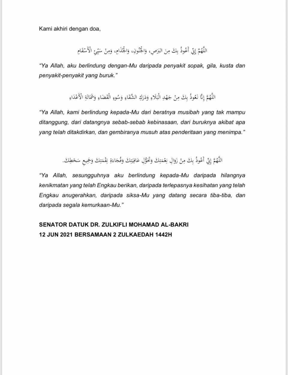 Haji 2021 3.jpg