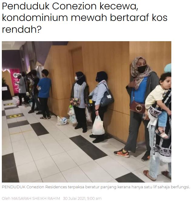 kondo.png
