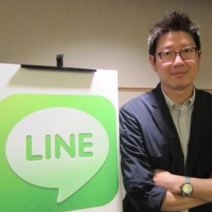 LINE Rolls Out New Features for Personalised Experience