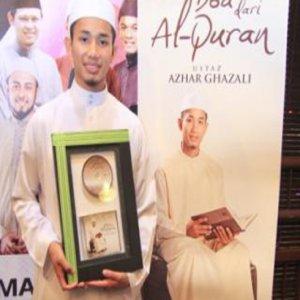 Imam Muda Azhar Lancar Album Pertama