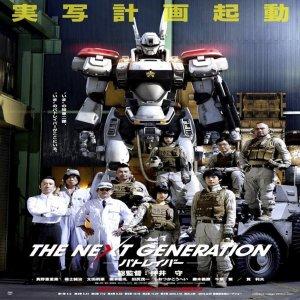 The Next Generation : Patlabor (2014-2015)