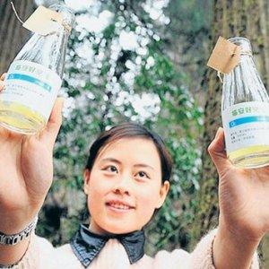 Oksigen Dalam Botol Untuk Dijual