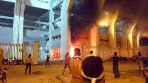 Bakar Stadium : Jangan kerana marahkan nyamuk, kelambu dibakar.