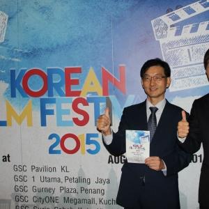 KEDUTAAN REPUBLIK KOREA MENGANJURKAN FESTIVAL FILEM KOREA 2015