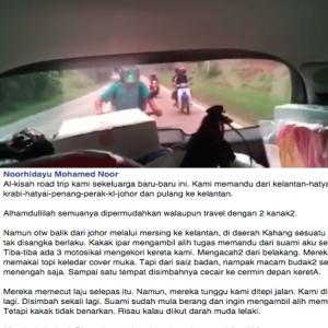 Kami Bukan Superman - Balas Polis Bersahaja Apabila Wanita Ini Hubungi 999