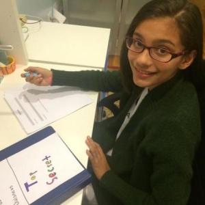 Pada Usia 11 Tahun, Kanak-Kanak Ini Mencipta Bisnes 'Kata Laluan'