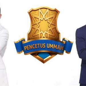 Pencetus Ummah: PU Adek & PU Abu Tersingkir
