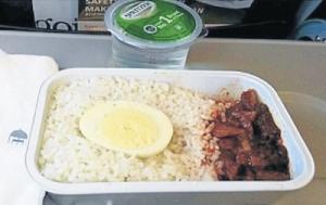 Menu Penerbangan MAS Lebih Teruk Dari Menu RM1 Di Sekolah?