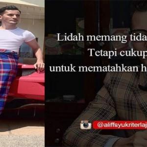 Benarkah Rumah Tangga Dato Aliff Syukri Goyah?