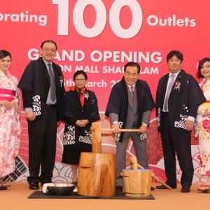 Pembukaan Cawangan Sushi King Ke-100 Di Malaysia