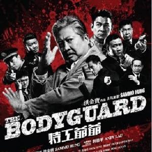 Dapatkan Pas Masuk Percuma Untuk Premier Screening Filem 'The Bodyguard'