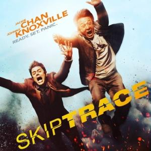 Jackie Chan Kembali Dengan Filem Aksi Komedi, Skiptrace