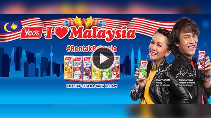 Jelajah Yeo's I Love Malaysia! #RentakBahagia Bersama Akim & Stacy
