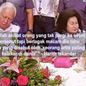 Harith Iskander Bidas  Isu Penggunaan Bahasa Cina Dan Inggeris