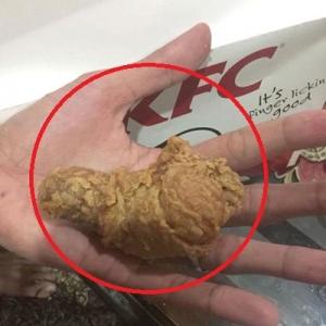 Hi, Ini Ayam Goreng KFC Ke Ayam Goreng Seringgit?