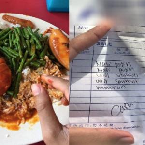 """Laki Aku Makan Ikan Duyung Ke?"" - Wanita Terkejut Dua Pinggan Nasi Dicas RM100!"