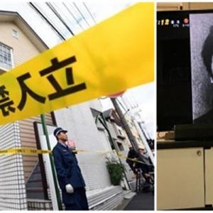 Kes Kehilangan Wanita, Polis Terjumpa 2 Kepala Yang Disembelih & 9 Mayat