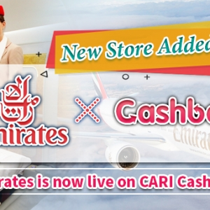 Emirates Kini Di Cashback