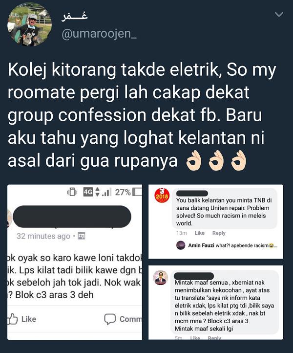 Bahasa Kelantan Bahasa Gua Jangan Guna Tiada Siapa Faham