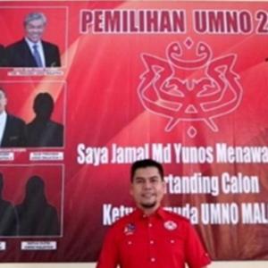 Jamal Cadangkan Anwar Ibrahim Dicalonkan Sebagai Presiden UMNO