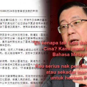 Kalau Tak Bodoh, Bukan Melayu Namanya! Dari Dulu Suka Menganjing - Netizen