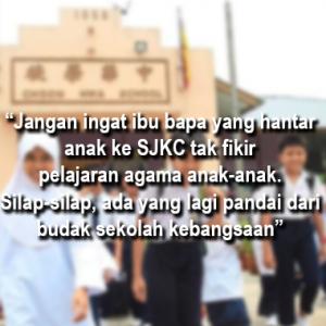 """""""Best Sangat Ke Hantar Anak Ke Sekolah Jenis Kebangsaan Cina?"""""""