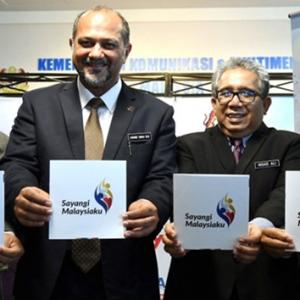 Hari Kemerdekaan Pakatan Harapan Membawa Tema 'Sayangi Malaysiaku'