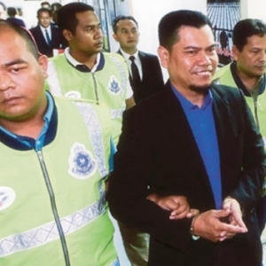 Dakwaan Tinggalkan Negara Secara Haram, Jamal Mengaku Tidak Bersalah