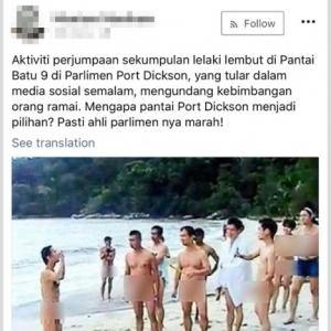 Lelaki Lembut Separuh Bogel Di Port Dickson, Tular Tapi Palsu Rupanya