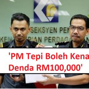 'Boleh Didenda RM100,000? FB Ni Kejam, Ada Sebab Kenapa Peniaga Suruh PM Tepi' - Seller