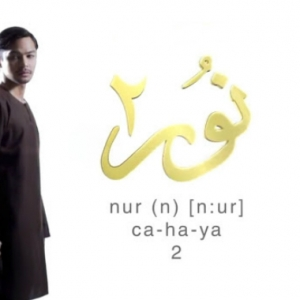 Kalau Tak Suka Pelacur, Babak Seksual Tak Payahlah Tengok Nur 2!