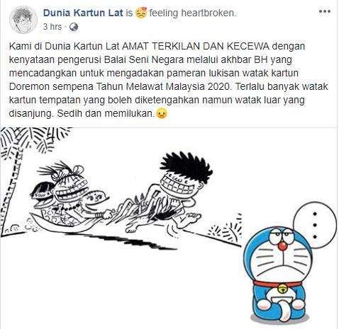 Penggiat Peminat Kartun Tempatan Kecewa Anjur Pameran Lukisan Bertema Doraemon Isu Semasa Semasa Forum Cari Infonet