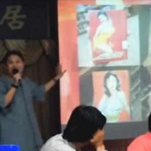 Isu Bahan Bacaan Lucah Guna Tulisan Jawi Fitnah MCA, UMNO - Wong Shu Qi