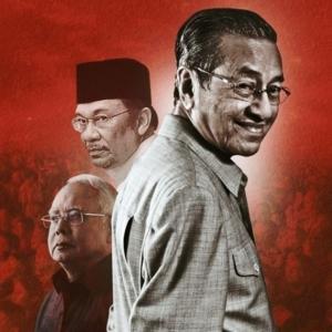 Sebak! Trailer Dokumentari 'M for Malaysia'