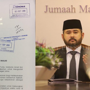 'Pembesar Suara Di Surau, Masjid Tak Perlu Diperlahankan' - TMJ