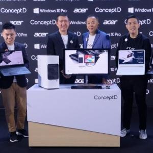 ConceptD, Jenama Komputer Terbaru Untuk Pereka Cipta Di Malaysia