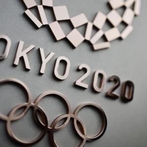 Olimpik Tokyo Buka Tirai Julai 2021
