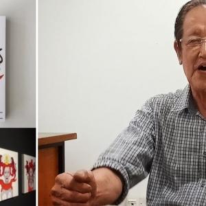 """""""Maaf, Kami Memang Tak Sengaja Mahu Hina"""" - Penerbit Buku Rebirth"""