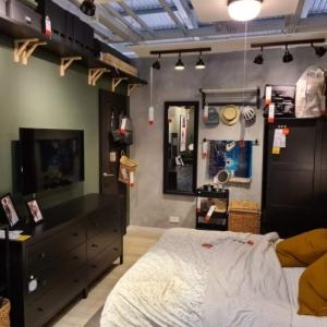 IKEA Showroom Ada Sejadah, Netizen Memberikan Reaksi Positif