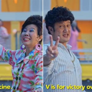 Artis Luar Gigih  Promosi Vaksin, Artis Malaysia Tak Berhenti Langgar SOP
