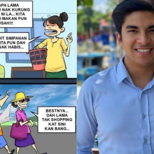 Iklan Japen Hina Rakyat - Syed Saddiq